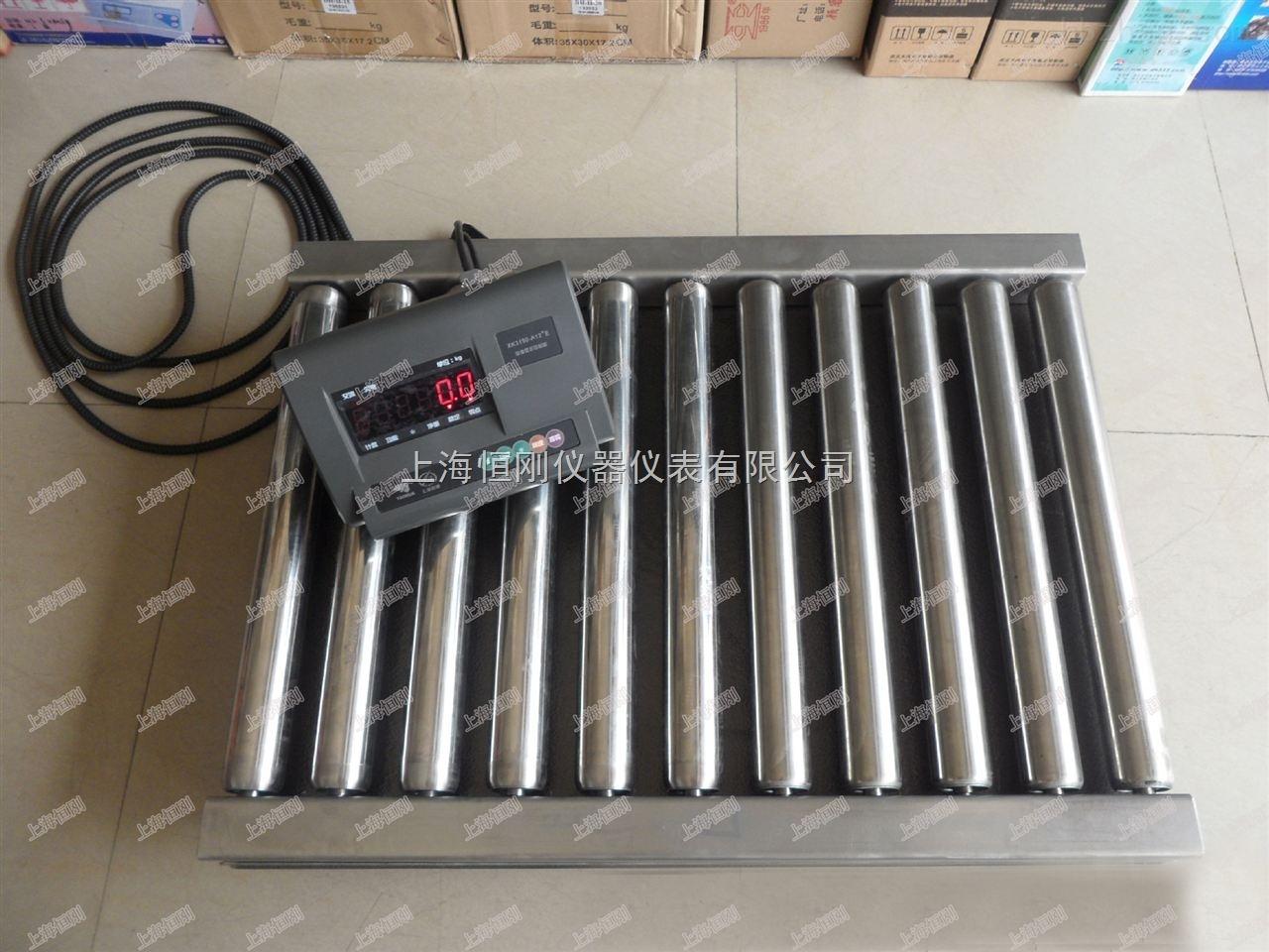 吉林市60kg滚筒电子秤