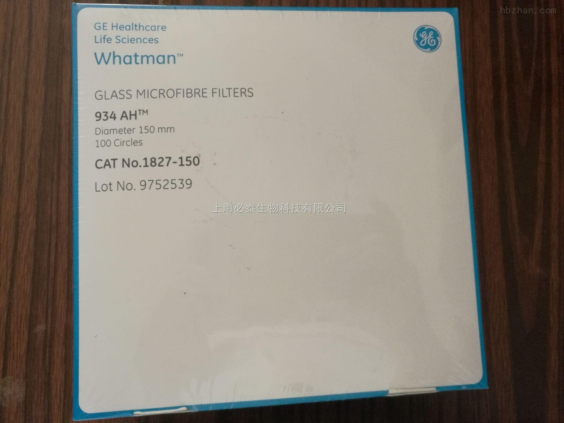 whatman 玻璃纤维滤纸 滤膜934-AH 1827-150
