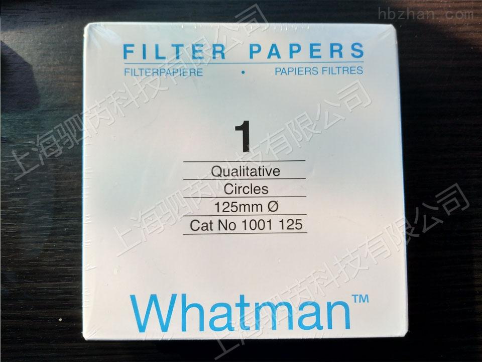 whatman 1号定性滤纸Grade1 直径125mm 150mm