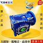 紫光减速机,紫光蜗轮蜗杆减速机,紫光四大系列减速机