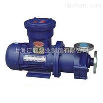 CQ型防爆磁力驱动泵