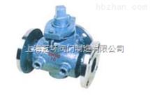 BX44W-1.0P/R/C三通保溫旋塞閥