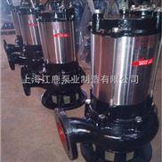 JYWQ65-25-28-1400-4 自动搅匀潜水排污泵