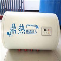 承压式热水箱- 承压水箱