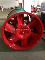 含3C认证标志HTF(A)-I-6.5轴流式消防高温排烟风机