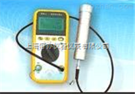 RDmu-I放射性表面污染测量仪