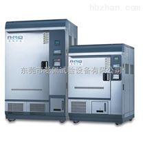 高低溫耐寒試驗箱/-40度溫度試驗箱
