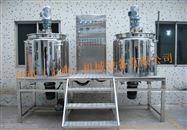 上海新浪-不锈钢真空液洗反应搅拌罐