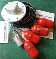 YKJ-4-4浮球式液位变送器开关、YKJ浮球液位控制器