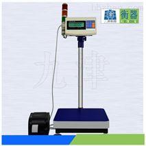 英展100公斤电子台秤