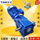 厂家直销KC107紫光减速机