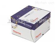 小鼠免疫球蛋白Melisa试剂盒