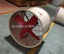 BAF/CBF-300防爆轴流风机
