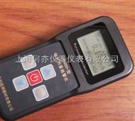 LK3600+型升级版辐射剂量报警仪