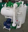 PP水循环真空泵