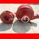 3/2C-AH渣浆泵配件石家庄君禾泵业