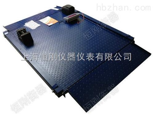 煤矿业小型电子地磅秤 易爆防爆电子平台秤