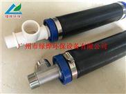 橡胶曝气管
