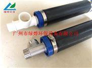可移動提升式管式曝氣器汙水處理
