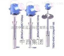在線礦漿濃度檢測儀/礦漿濃度計