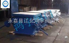 ZJSXF-I单层卸灰阀,单层重锤式翻板阀