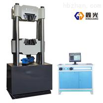 WEW-2000D型微機屏顯液壓萬能試驗機(CE國際安全標準認證 武漢廠家研發製造)