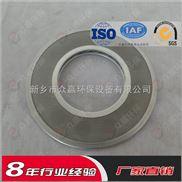 SPL-40 網式過濾器中國過濾之鄉眾贏精品打造