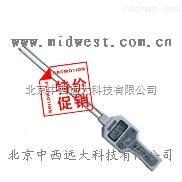 中西(LQS)粮食水分快速测定仪 型号:HB06-sc-4c库号:M297376