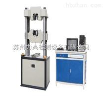 HF-9012液壓萬能材料試驗機