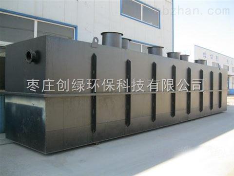 居民楼废水处理设备生产厂家