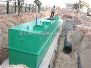 地埋式一体化污水处理设备-枣庄创绿环保