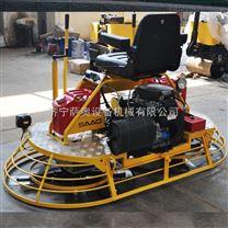 徐州市双磨盘的座驾式抹光机