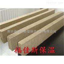 岩棉条高强度岩棉条憎水岩棉条应用广泛