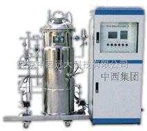 食品菌液体发酵罐100L/全不锈钢罐体 型号:WQ37-A 库号:M17525