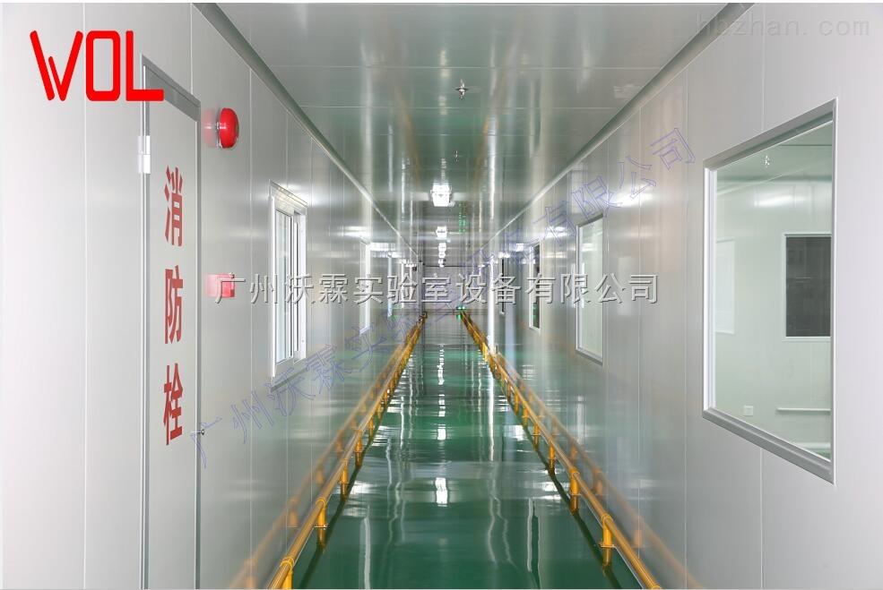 食品QS認證無菌室 無塵車間 潔凈廠房 生產流水車間設計裝修