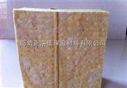 硬质岩棉板报价,防火岩棉板价格