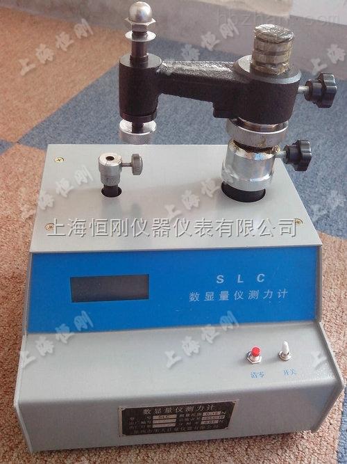 扭簧表检定用的数显量仪测力计几多钱