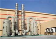 氮氧化物尾气 废气吸收塔 净化塔 洗涤塔 喷淋塔