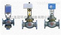 DWPD蒸汽用进口电动调节阀
