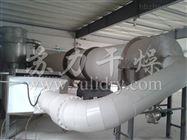 HZG汙泥回轉窯幹燥機