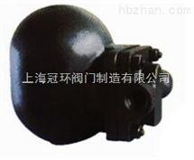 FT13H杠杆浮球式蒸汽疏水阀