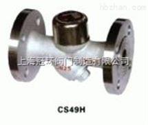 CS19H、CS69H/Y圆盘式Y型蒸汽疏水阀