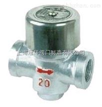CS19H、CS69H圓盤式蒸汽疏水閥