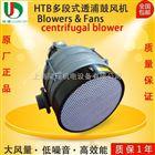直销批发HTB125-503多段式风机-电路版设备专用风机价格