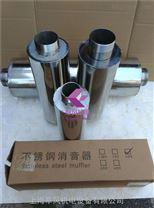 漩涡气泵消声器