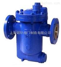 CS19HCS69H热动力式蒸汽疏水阀