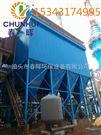 冶金电炉采用LCPM96-384分室侧喷低压脉冲袋式除尘器
