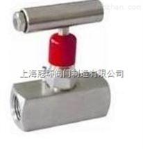 J11W美標內螺紋針型閥