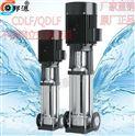 立式多级离心泵 CDLF多级增压泵 离心水泵
