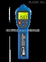 华盛昌CEM DT-8812H 手持式红外线测温仪